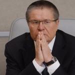 Клепач: при назначении нового главы МЭР Улюкаев будет исключен из набсовета ВЭБа
