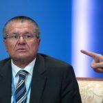 В ходе спецоперации ФСБ задержан глава МЭР Улюкаев. Хроника событий