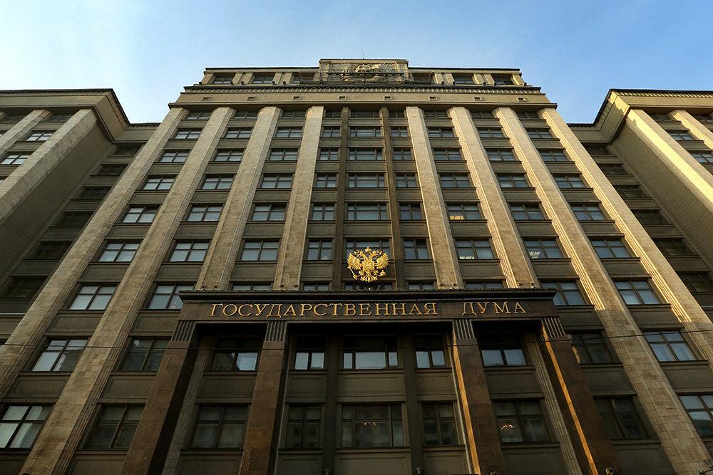 Госдума приняла поправки в бюджет-2016