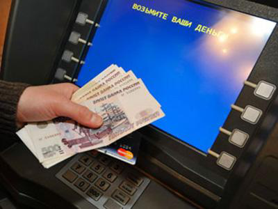Бинбанк и Газпромбанк объединили сети банкоматов