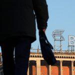 """В ВТБ заявили об отсутствии у правоохранителей претензий по приватизации """"Башнефти"""""""