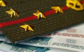 У военных пенсионеров единовременной выплаты не будет