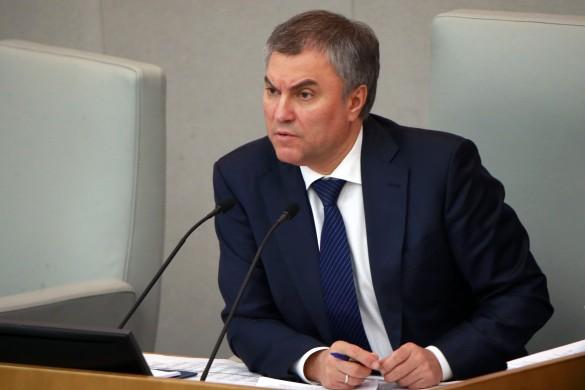 Госдума приняла непростой трехлетний бюджет