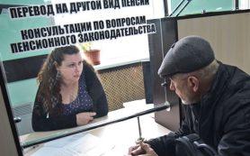 Россияне не хотят сами копить свою пенсию