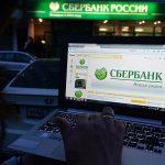 Корпоративное кредитование выросло без переоценки