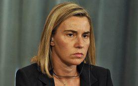 Могерини допустила союз ЕС с Россией против Трампа