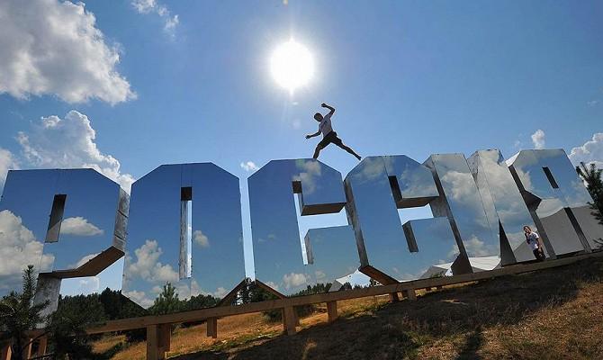 МЭР в начале 2017 года разработает план по повышению темпов роста экономики РФ