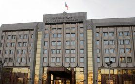 В Счетной палате признали стратегию развития банковского сектора неэффективной