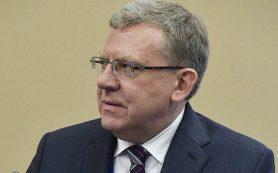 Центр Кудрина запустил сайт для обсуждения развития России