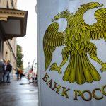 Сбербанк не будет участвовать в перезапуске «Трансаэро»