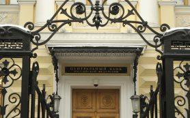 Банки просят ЦБ приравнять муниципальные предприятия к частным