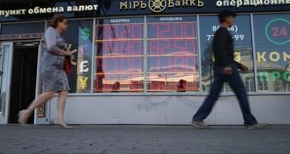 Источник: банк «Миръ» отключен от БЭСП