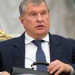 """Сечин доложил Путину о перечислении в бюджет денег от приватизации """"Роснефти"""""""