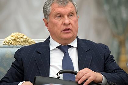 Сечин доложил Путину о перечислении в бюджет денег от приватизации «Роснефти»