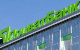 Держатели еврооблигаций ПриватБанка требуют арестовать его валютные счета