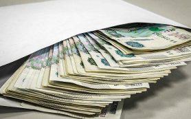 Около 10% россиян получают зарплату «в конвертах»