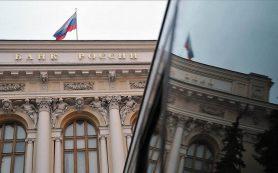 ЦБ отозвал лицензии у страховых компаний «Вектор» и «Максимус»