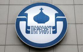 ЦБ зарегистрировал допэмиссию «Пересвета» для конвертации префов в обыкновенные акции