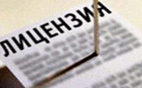 ЦБ лишил лицензии медстраховщика из Башкортостана