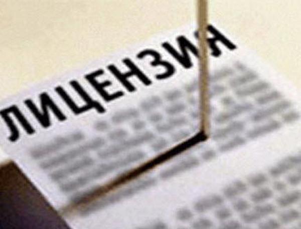 Глава Совкомбанка описал последствия отказа от полного страхования вкладов