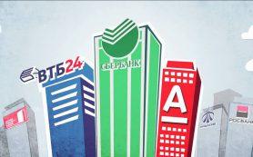 Банк «Арсенал» перестал принимать дополнительные взносы во вклады