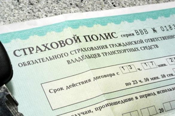 ЦБ будет проверять сайты страховщиков, которые продают электронное ОСАГО