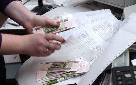 Минтруд поддерживает идею ограничить покупки за наличные в России