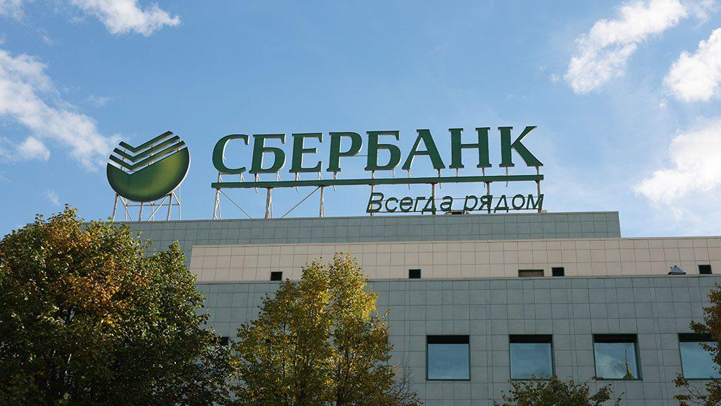 КС Банк понизил ставки по ряду программ потребительского кредитования