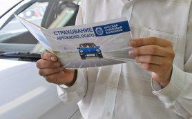 В России начали действовать новые тарифы по страхованию ответственности перевозчиков