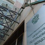 Экс-зампред Банка России рассказал, как можно увеличить доходы АСВ