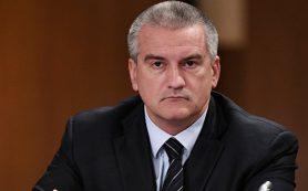 Аксенов распорядился усилить контроль за ввозимой в Крым продукцией
