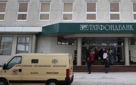 Проблемы у Татфондбанка негативно повлияли на бизнес-настроения в Татарстане