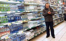 Минфин определился с новой минимальной розничной ценой на водку