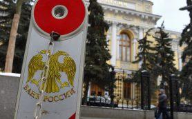 Число банкиров в «черном списке» ЦБ РФ возросло до 6 тыс. человек