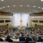 Совет Федерации одобрил закон о бессрочной приватизации жилья