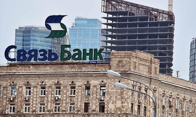 Связь-банк переформатирует региональные филиалы в операционные офисы