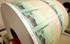 Приток капитала в российские акции и облигации после победы Трампа в США превысил 2 млрд долларов