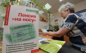ЦБ напомнил страховщикам о новых положениях по формированию страховых резервов