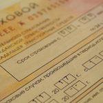 ОНФ: для большинства страховщиков ОСАГО не является убыточным