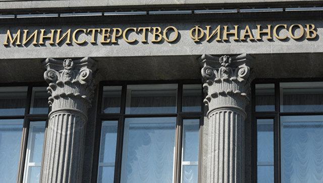 Минфин РФ повысил прогноз по росту ВВП в 2017 г. с 0,6% до 1,5-2%