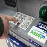 Владельцы банкоматов не смогут заработать больше на «чужих» клиентах