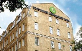 Торговый Городской Банк лишился лицензии