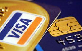 СМИ: Visa разрешила владельцам банкоматов вводить для клиентов комиссии за снятие денег