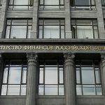 Счетная палата раскритиковала ЦБ за санации без плана и нарушение процедуры отбора инвесторов