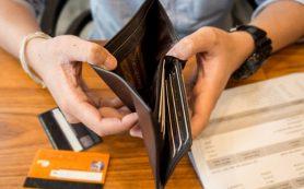 ВС запретил закрывать карточные счета с непогашенными долгами по кредитке