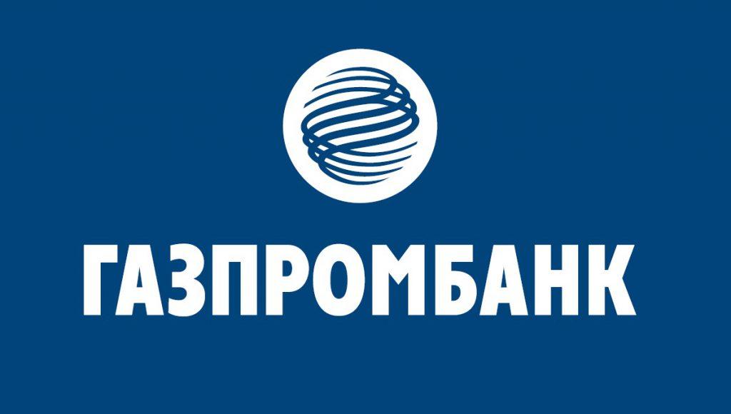Газпромбанк снизил процентные ставки по ипотеке