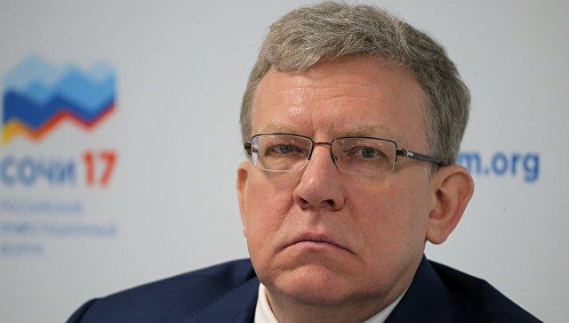 Кудрин рассказал, что поможет экономике сгладить негатив от санкций