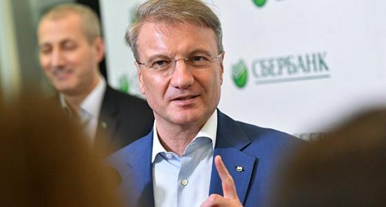В ЦБ прокомментировали ситуацию в банковском секторе Татарстана