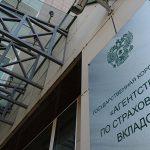 ЦБ назначил временную администрацию в банк «Спурт»