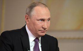 Путин рассказал о влиянии мировой конъюнктуры на экономики РФ и ЕАЭС